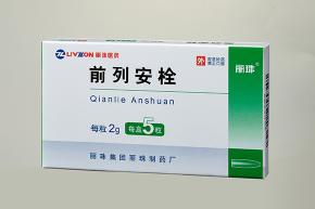 Qianlie Suppository