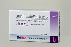 Mouse nerve growth factor for Injection